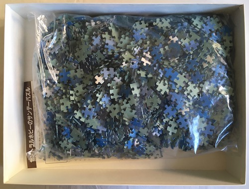 Image of the Puzzle 3000, Central Hobby, Nippon Maru Ship, Sealed Bag, Picture of the Bag