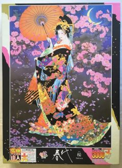 Image of the Puzzle 3000, Epoch, Sakura, by Haruyo Morita, Sealed Bag, Picture of the Box