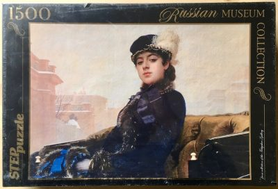 Image of the puzzle 1500, Step, Unknown Lady, by Ivan Kramskoi, Factory Sealed