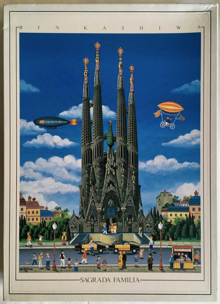 Image of the puzzle 2000, Central Hobby, Sagrada Familia, Sealed Bag, Picture of the Box