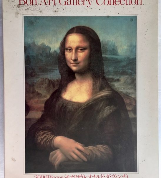 Image of the puzzle 2000, Bon, Mona Lisa, Leonardo da Vinci, Picture of the box