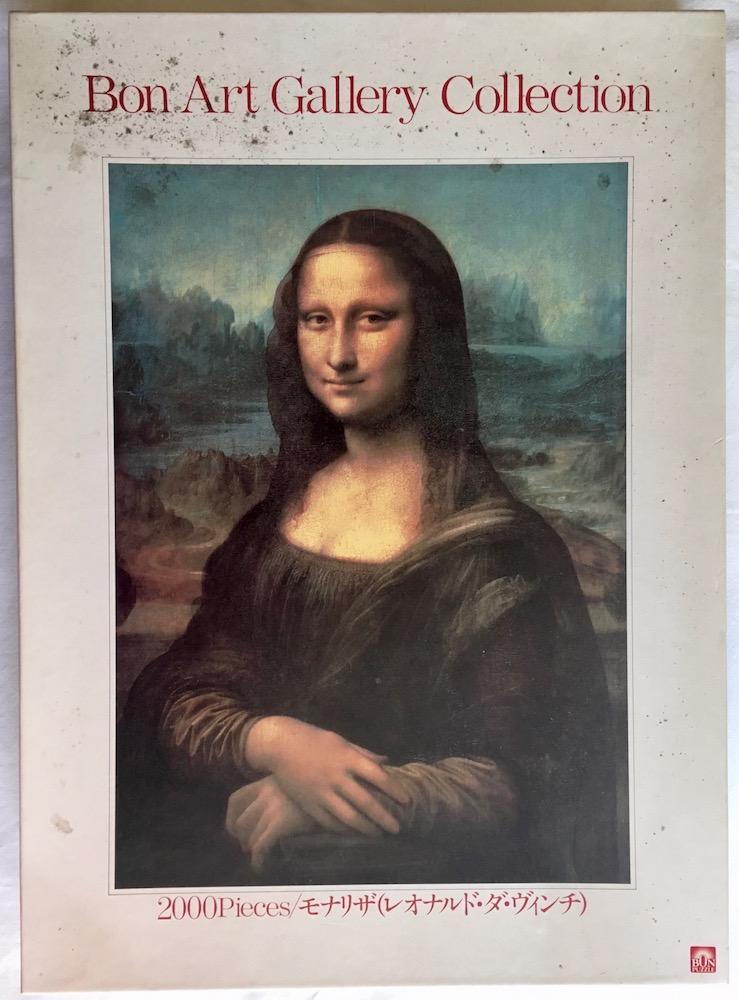 Image of the puzzle 2000, Bon, Mona Lisa, Leonardo da Vinci, Picture of the box