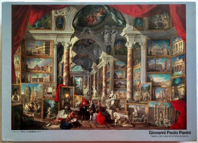 Image of the puzzle 2000, Tenyo, Gallery with Views of Modern Rome, by Panini, Sealed Bag, Picture of the box