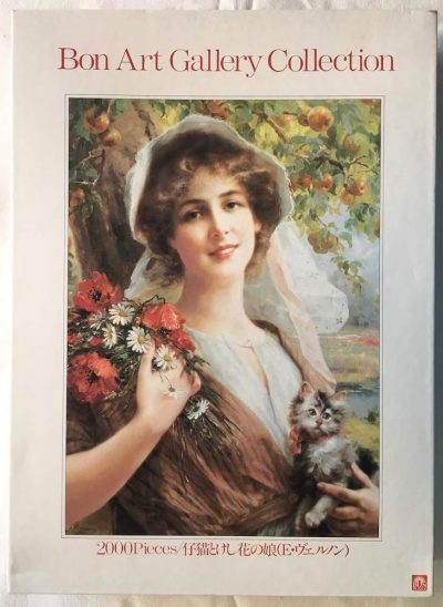 Image of the puzzle 2000, Bon, The Young Girl with the Kitty and the Poppies, by Émile Vernon, Sealed Bag, Picture of the box