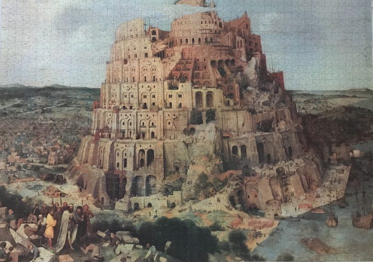 Image of the puzzle 2000, Berliner Bären, The Tower of Babel, by Pieter Bruegel the Elder, Picture of the puzzle assembled