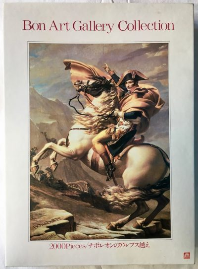 Image of the puzzle 2000, Bon, Napoleon Crossing the Alps, by Jacques-Louis David, Sealed Bag, Picture of the box