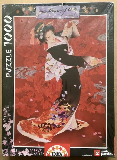 Image of the puzzle 1000, Educa, Hien, by Haruyo Morita, Factory Sealed