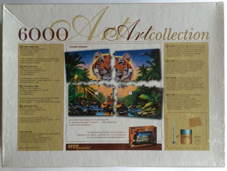 Image of the puzzle 6000, Step, The Majestic Tiger, Factory Sealed, Picture of the back