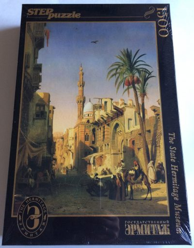 Image of the puzzle 1500, Step, Ezbekiah Street in Cairo, by Prosper Marilhat, Factory Sealed