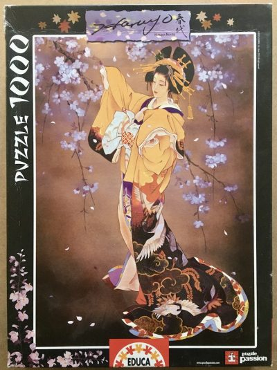 Image of the puzzle 1000, Educa, Yoi, by Haruyo Morita, Complete, Picture of the box