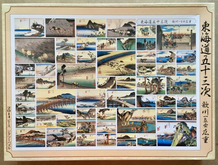 Image of the puzzle 2014, Yanoman, The Fifty-three Stations of the Tōkaidō, by Utagawa Hiroshige, Sealed Bag, Picture of the box