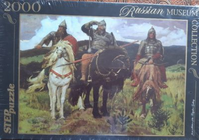Image of the puzzle 2000, Step, Warrior Knights, by Viktor Vasnetsov, Factory Sealed