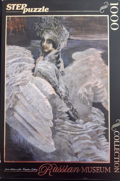 Image of the puzzle 1000, Step, The Swan Princess, Mikhail Vrubel, Complete, Picture of the box